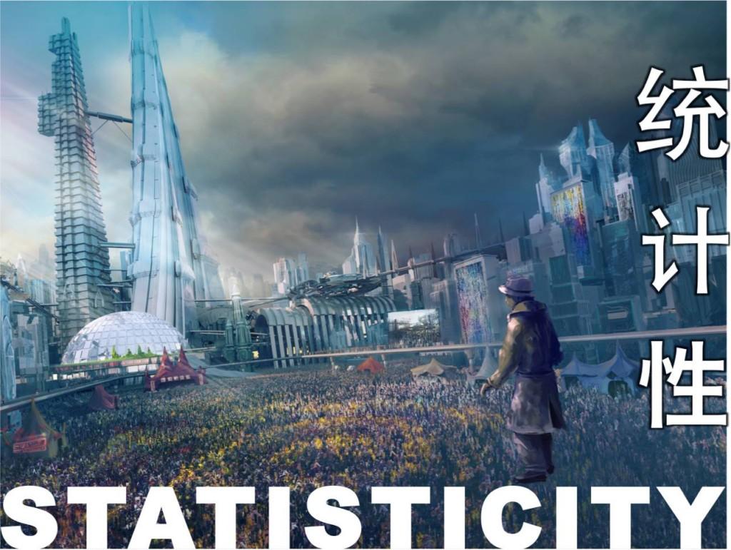 statisticity